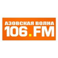 Logo de la radio Азовская Волна
