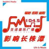 Logo of radio station 湖南快乐1045 - Hunan Happy Radio