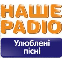 Logo of radio station Radio Nashe