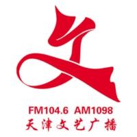 Logo of radio station 天津文艺广播 - Tianjin Radio Arts