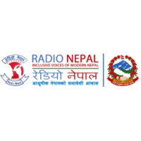 Logo of radio station Radio Nepal
