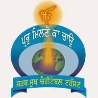 Logo of radio station Prabh Milne Ka Chao