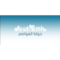 Logo du podcast Medi1 Radio - جولة العواصم