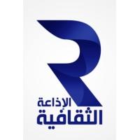 Logo of radio station Radio Culturelle