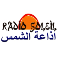 Logo of radio station Radio Soleil France