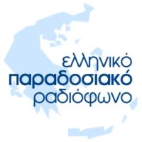 Logo of radio station Ελληνικό Παραδοσιακό