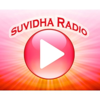 Logo of radio station Suvidha Radio