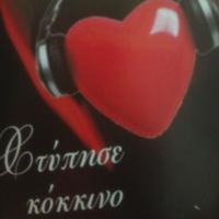 Logo of radio station Radio Retro 105.4 fm