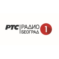 Logo de la radio РТС - Радио Београда
