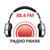 Logo of radio station РАНАК