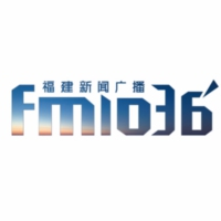 Logo of radio station 福建新闻广播 - Fujian news