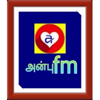 Logo of radio station ANBU FM