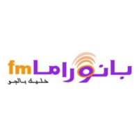 Logo of radio station MBC Panorama