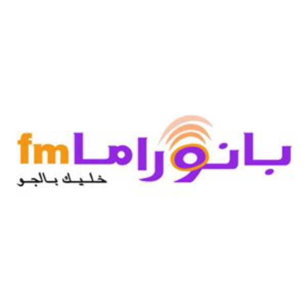 MBC Panorama live - Listen to online radio and MBC Panorama podcast