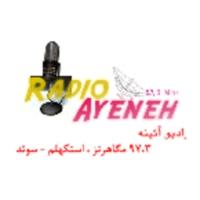Logo de la radio Radio Ayeneh 97.3