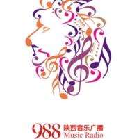Logo de la radio 陕西音乐广播 - Shaanxi Music Radio 988