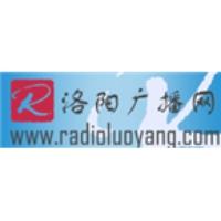 Logo of radio station Luoyang Traffic Radio 92.7