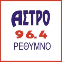 Logo of radio station astro fm 96.4 RETHIMNO