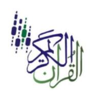 Logo of radio station إذاعة القرآن الكريم - Quran Kareem radio