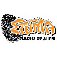 Logo of radio station Stigma 97.6 FM