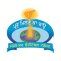 Logo de la radio Prabh Milne Ka Chao
