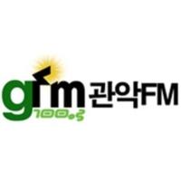Logo of radio station 관악FM 100.3 - GFM Radio 100.3