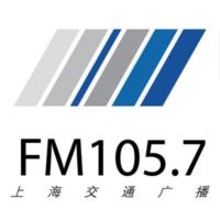 Logo of radio station 上海交通广播电台 - Shanghai traffic radio station