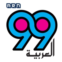 Logo of radio station Al Arabiya 99