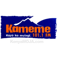 Logo of radio station Kamene
