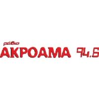 Logo of radio station Ακρόαμα 94.6