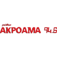 Logo of radio station Ακρόαμα 94.6