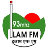 Logo of radio station Ilam FM 93.0