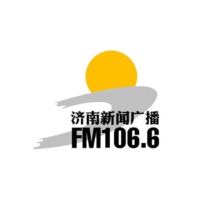 Logo of radio station 济南新闻广播 - Jinan News Radio 106.6