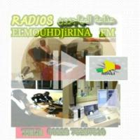 Logo of radio station EL MOUHADJIRINA FM