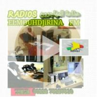 Logo de la radio EL MOUHADJIRINA FM