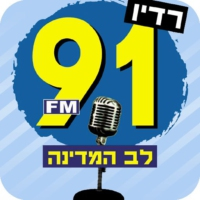 Logo of radio station 91FM Lev HaMedina