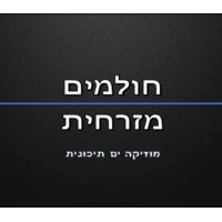 Logo de la radio Radio Noshmim Mizrahim