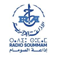 Logo of radio station Radio Soummam Béjaia - بجاية | الإذاعة الجزائرية