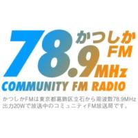 Logo of radio station Katsushika FM 78.9