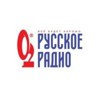Logo of radio station Русское Радио