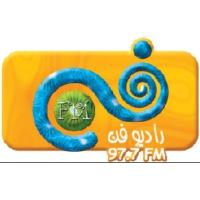Logo de la radio Radio Fann 97.7