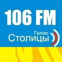 Logo de la radio Голос Столицы 106 FM
