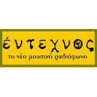 Logo of radio station Entexnos 101.2 FM