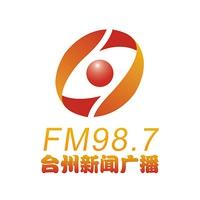 Logo of radio station 台州新闻综合 - Taizhou Easy Radio