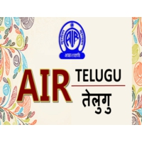 Logo of radio station AIR Telugu