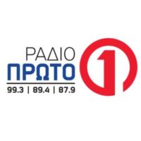 Logo of radio station Ράδιο Πρώτο 99.3