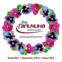Logo of radio station FM Галичина