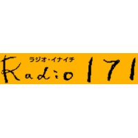 Logo of radio station Radio 171
