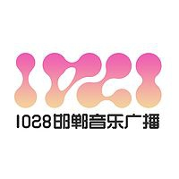 Logo of radio station Handan Radio - 邯郸音乐广播