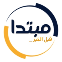 Logo of radio station Mobtada مبتدا